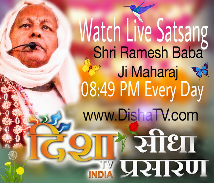 Dishatv Babas katha promo
